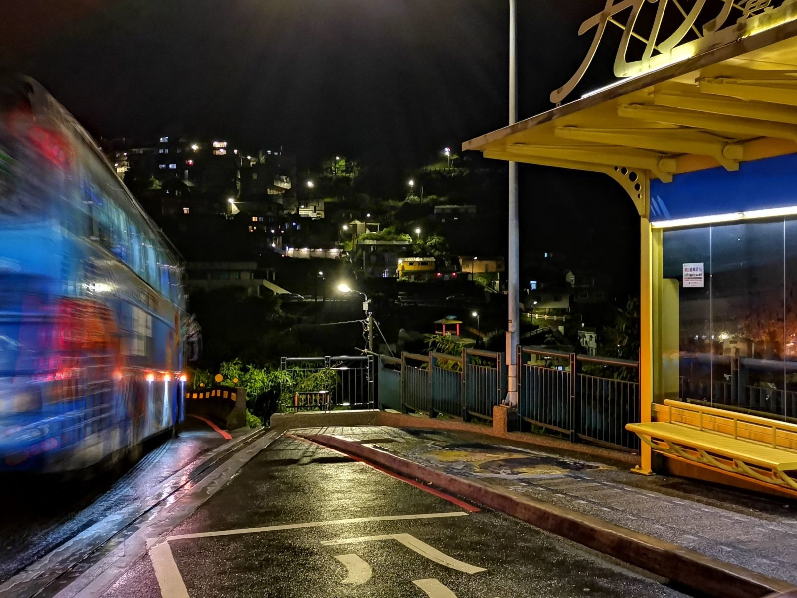 DETIENNE Nelly - Night bus