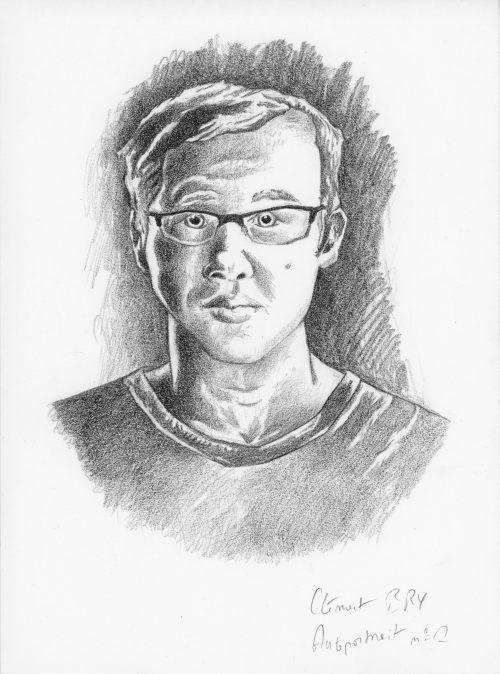 BRY Clément Portrait